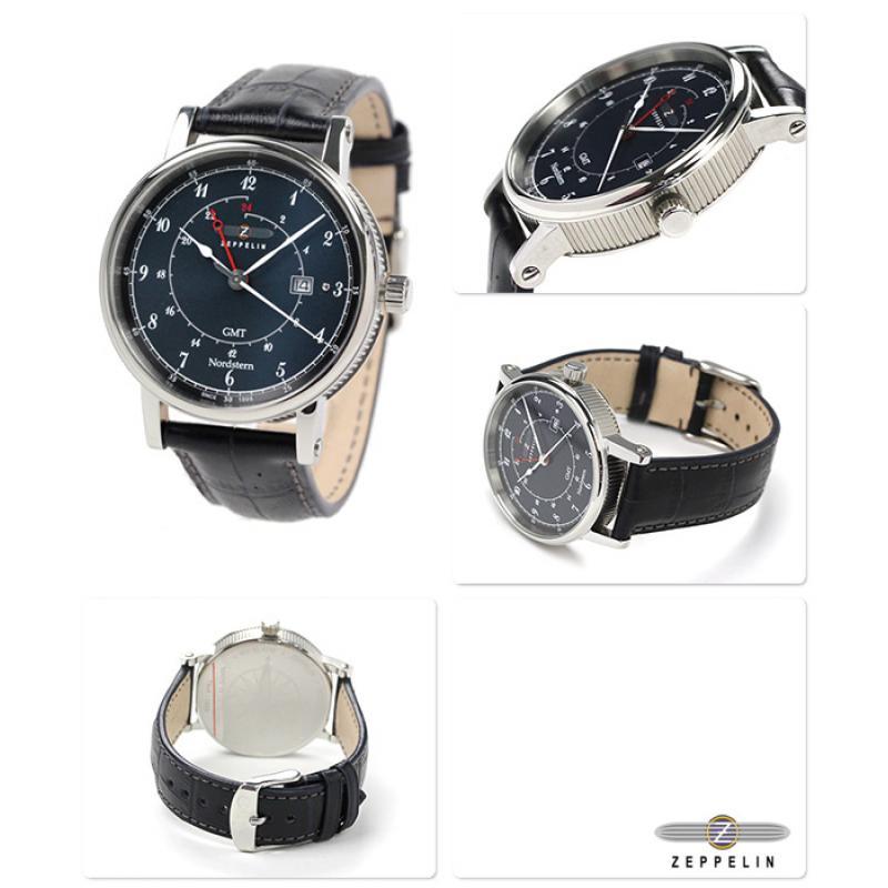 d2ad5dd8b30 ... Pánské hodinky ZEPPELIN Nordstern 7546-3