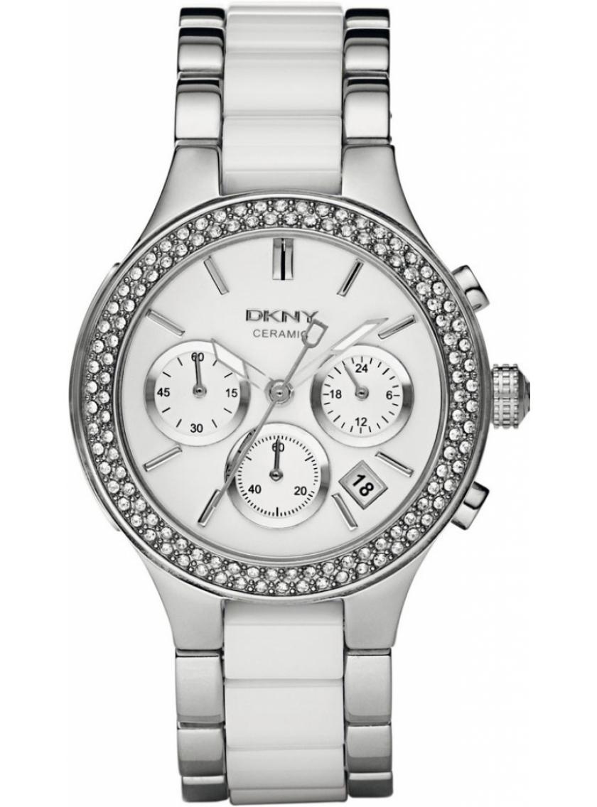 Dámské hodinky DKNY NY8181  e5f22324f0